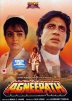Agneepath, the original