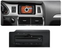 Intelligent in-vehicle entertainment system comes to India