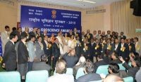 National Geoscience Awards conferred