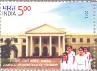 Philately exhibition to showcase Indian heritage