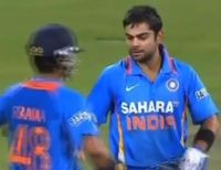 Finally a cricket win for India