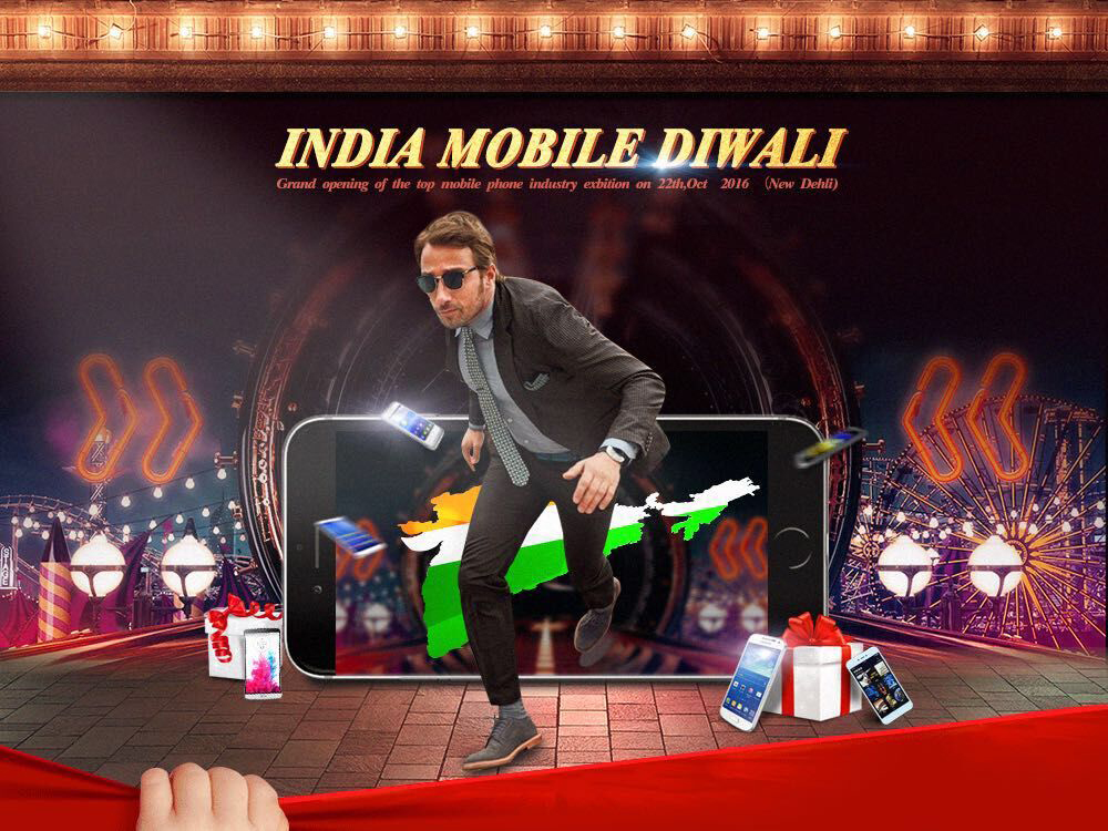 India Mobile Diwali